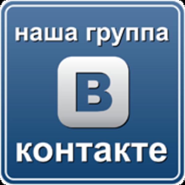 vk.com/public168246995