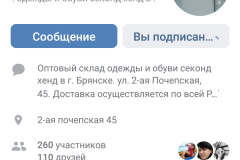Screenshot_2019-01-17-15-50-57-007_com.vkontakte.android